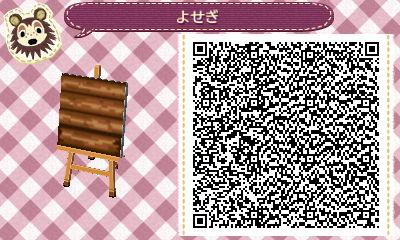 HNI_0015_JPG_20130320231420.jpg