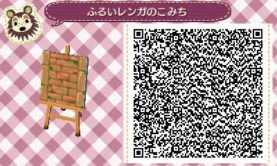 HNI_0015_JPG_20130417210759.jpg