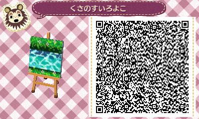 HNI_0020_JPG_20130328123532.jpg