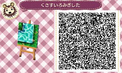 HNI_0021_JPG_20130328123630.jpg