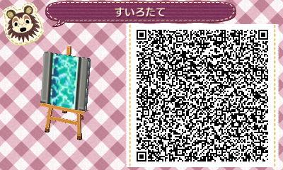 HNI_0024_JPG_20130320224408.jpg