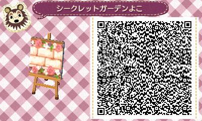 HNI_0024_JPG_20130421214446.jpg