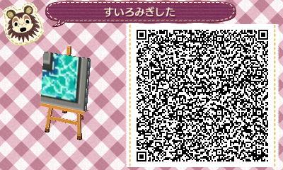 HNI_0025_JPG_20130320224735.jpg