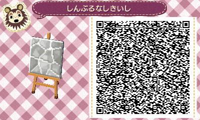 HNI_0025_JPG_20130404231058.jpg