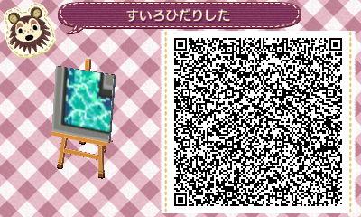 HNI_0026_JPG_20130320224631.jpg