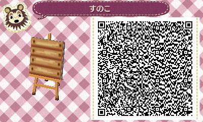 HNI_0026_JPG_20130320232943.jpg