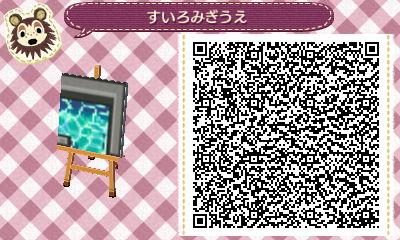 HNI_0027_JPG_20130320224546.jpg