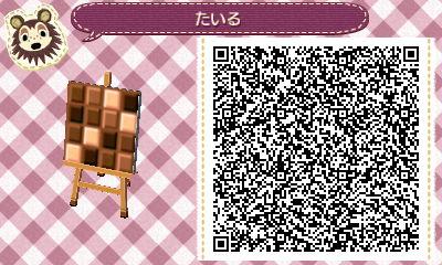 HNI_0027_JPG_20130320232710.jpg