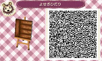 HNI_0028_JPG.jpg