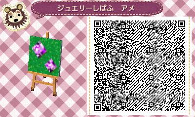 HNI_0028_JPG_20130420035602.jpg