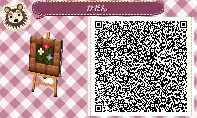 HNI_0033_JPG_20130321000505.jpg