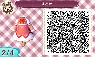 HNI_0035_JPG_20130322002902.jpg