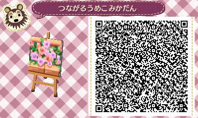 HNI_0046_JPG_20130423222937.jpg