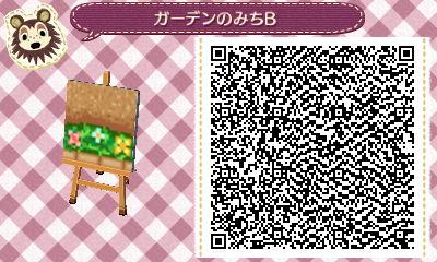 HNI_0047_JPG_20130515194025.jpg