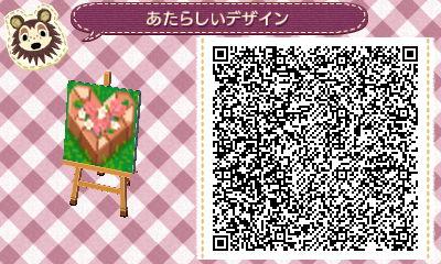 HNI_0048_JPG_20130420234508.jpg