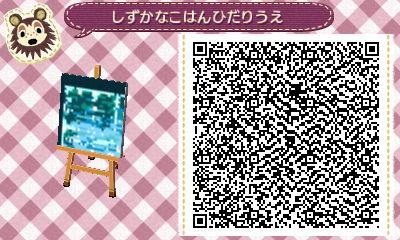 HNI_0059_JPG_20130426023741.jpg