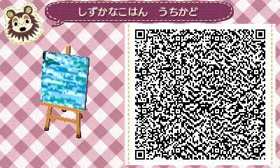 HNI_0062_JPG_20130426024224.jpg