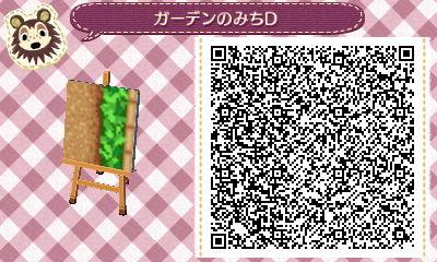 HNI_0062_JPG_20130515214450.jpg