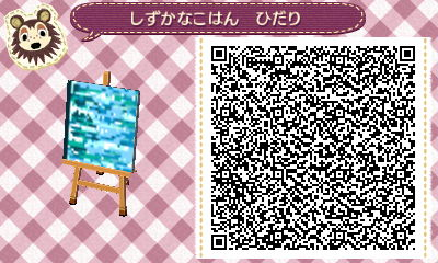 HNI_0065_JPG_20130426023931.jpg