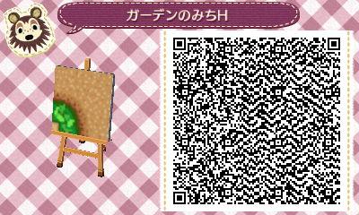 HNI_0068_JPG_20130515215608.jpg