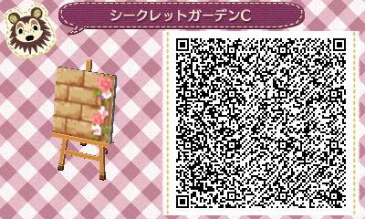 HNI_0086_JPG_20130519214040.jpg