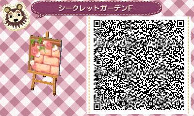 HNI_0093_JPG_20130421000342.jpg