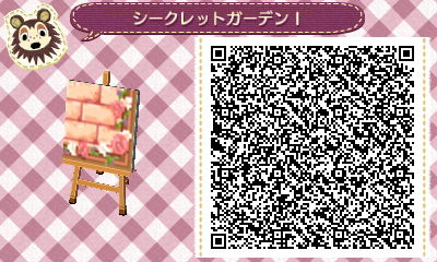 HNI_0096_JPG_20130421000719.jpg
