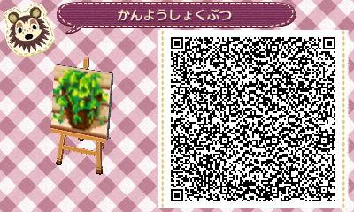 HNI_0097_JPG_20130505065743.jpg