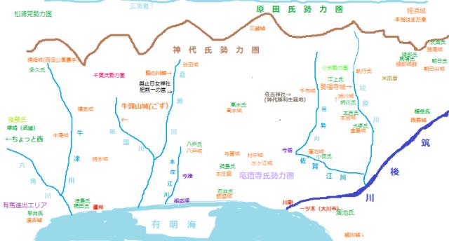 地図・東肥前