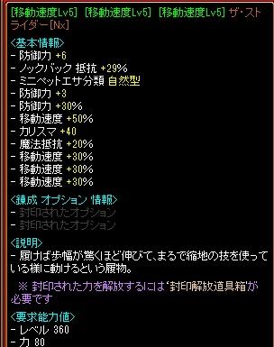 RedStone 12.10.18[00]