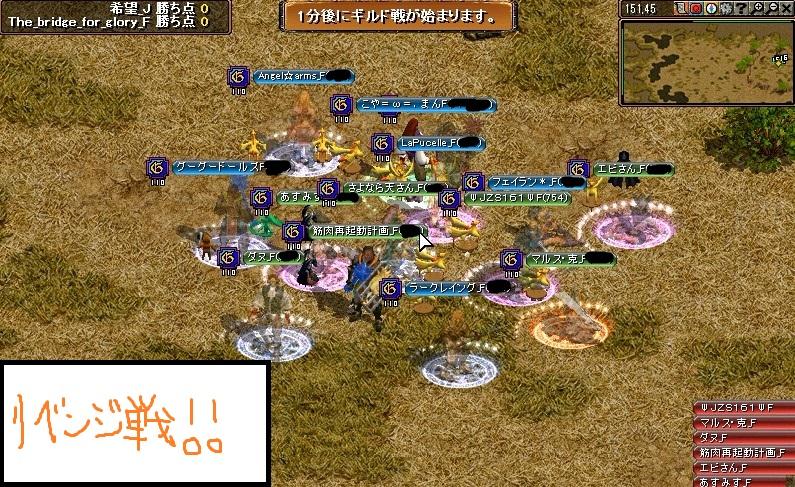 2012y05m31d_011403375.jpg