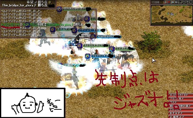 2012y05m31d_011505189.jpg