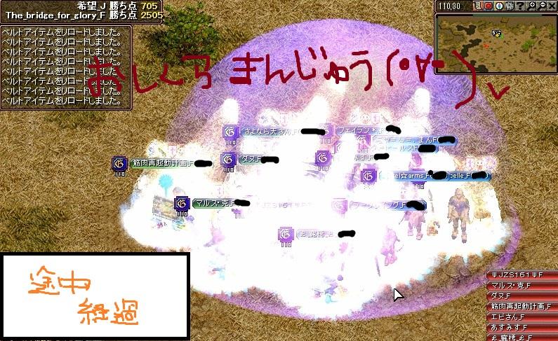 2012y05m31d_011729778.jpg