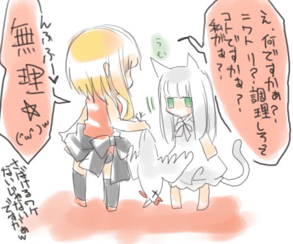 niwatori1.png