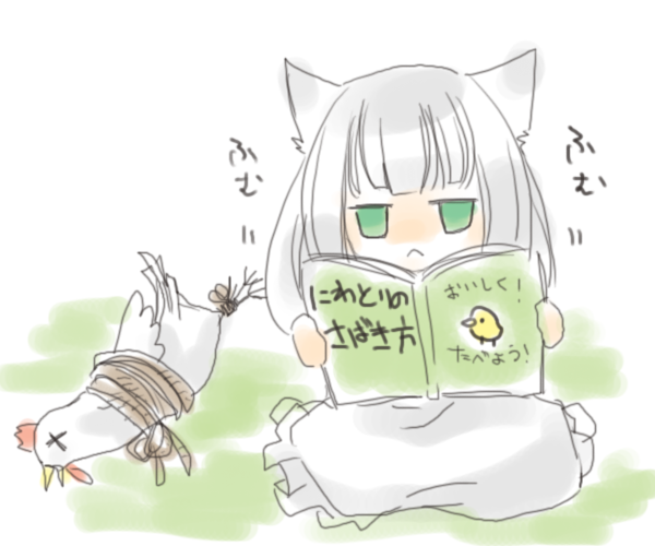 niwatori2.png
