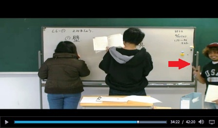 学生(漢字)