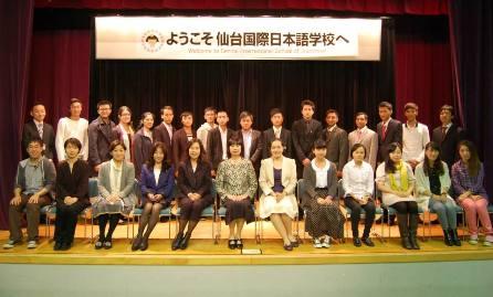 ようこそ仙台国際日本語学校へ