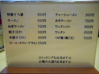 098-DSCN2551.jpg