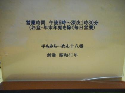 099-DSCN2552.jpg