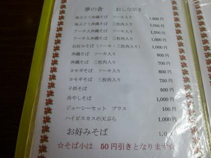 187_201310042215063a0.jpg