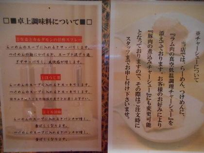 69-DSCN2706.jpg