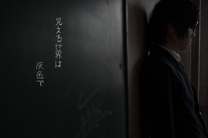 naimono01.jpg