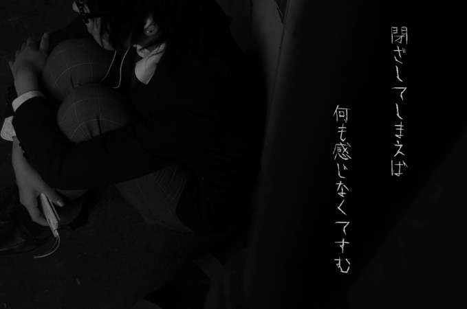 naimono02.jpg