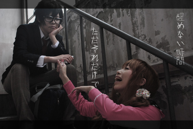 naimono05.jpg
