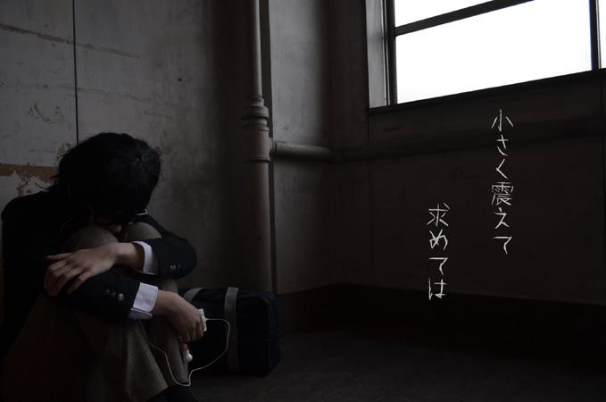 naimono06.jpg