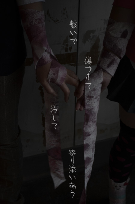 naimono10.jpg