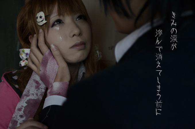 naimono12.jpg