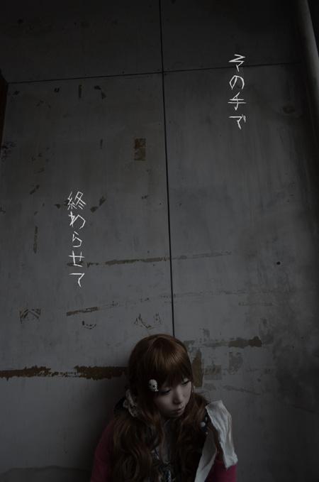 naimono14.jpg