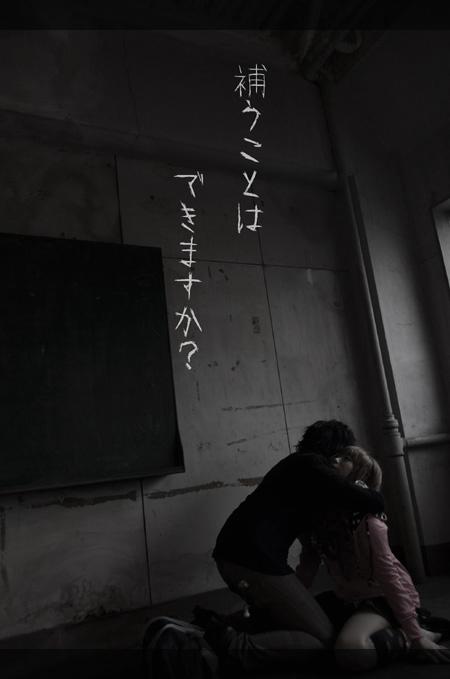 naimono18.jpg