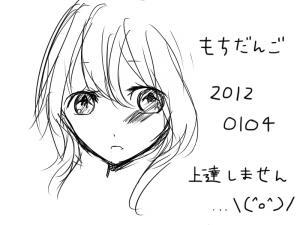 ☆.jpg